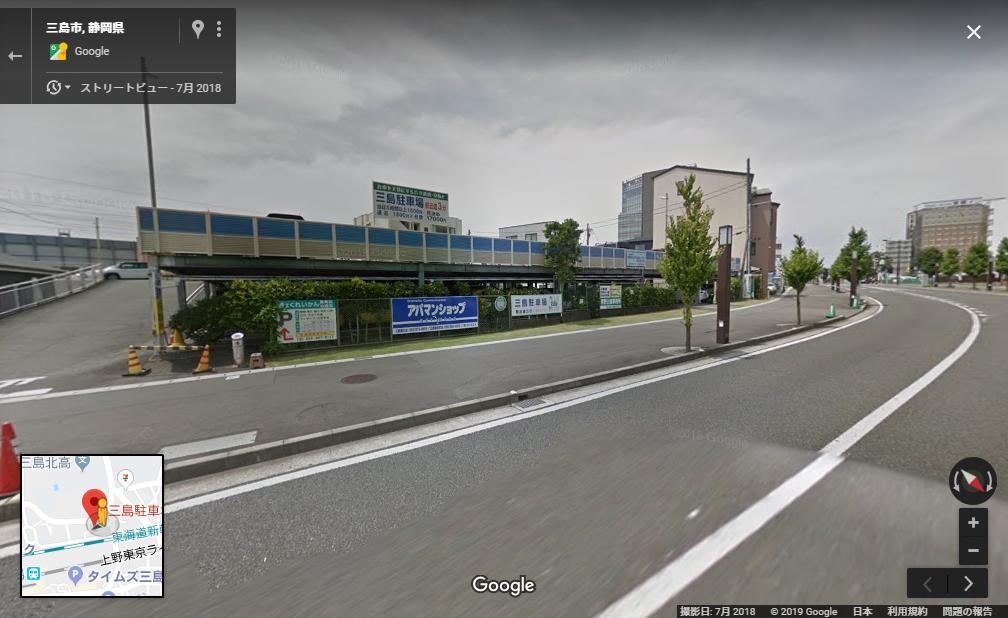 三島駐車場,有料,三島市民体育館