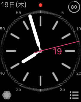 AppleWatch 時計 文字盤