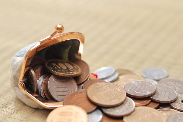大量の小銭を使い切る方法