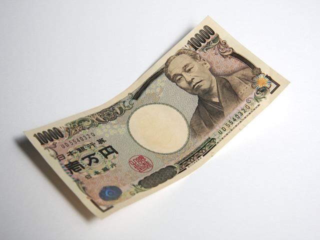 リボ払い 1万円