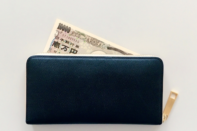 使わない財布,保管方法