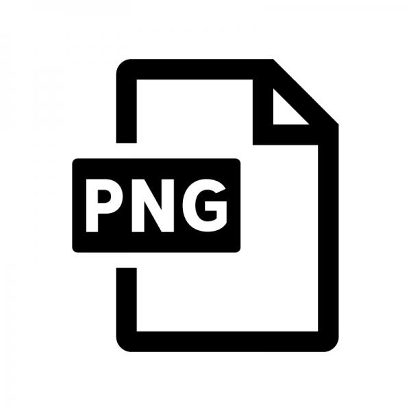 無料イラスト フリー画像 PNG スマホ ダウンロード 保管