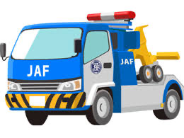 JAF,ロードサービス,自転車