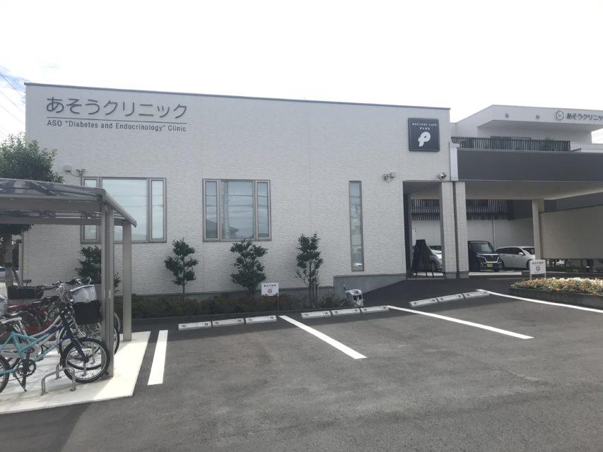 ドクターズカフェプラス,沼津カフェ