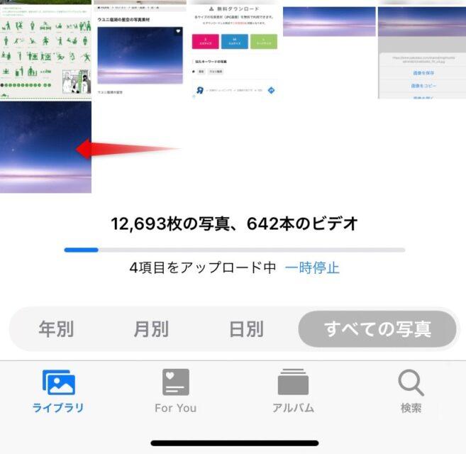 iPhone,アルバム