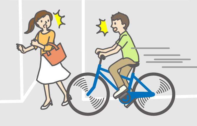 ソニー損保,自転車保険