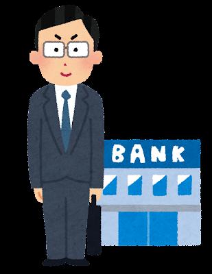 銀行 ATM 硬貨 手数料