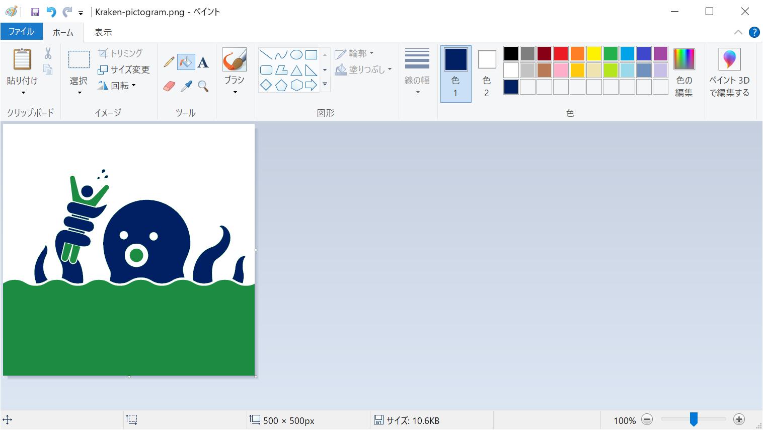 ペイント,PNG,色の置き換え