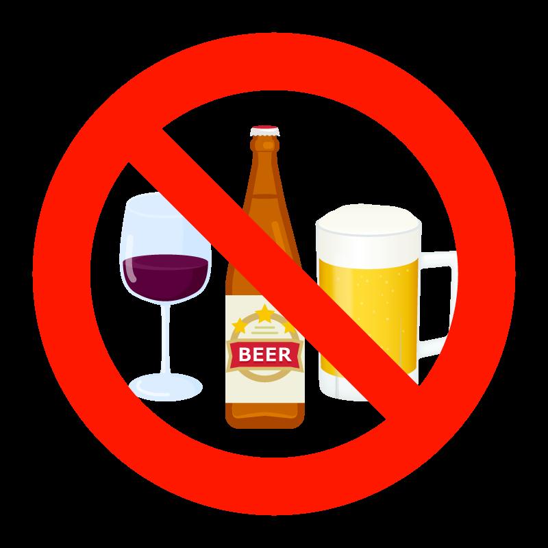 楽天市場,未成年,買い物,お酒,禁止