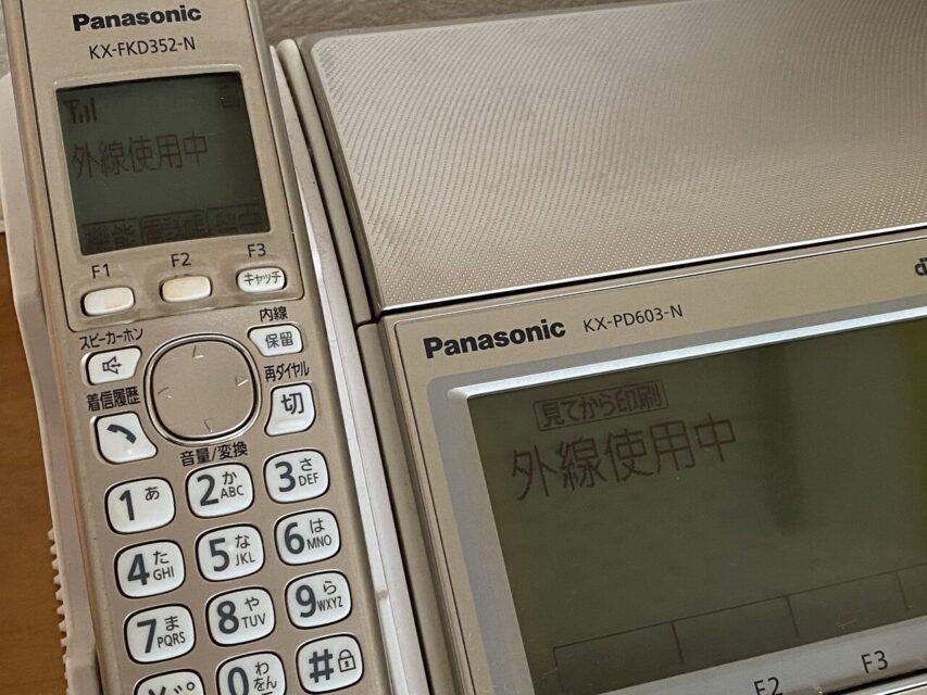 固定電話,外線使用中,電話かけっぱなし